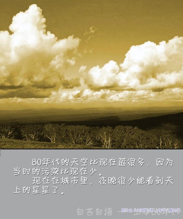 http://msittig.wubi.org/imgs/80s/p_60087.jpg