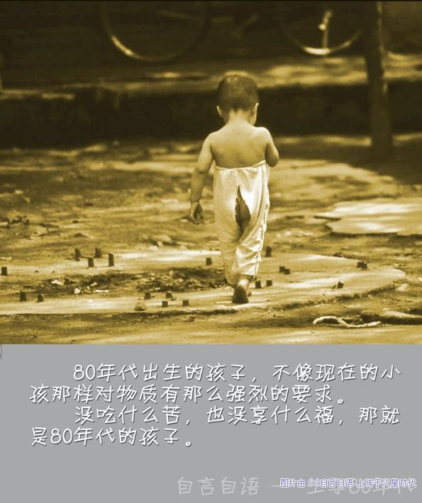 http://msittig.wubi.org/imgs/80s/p_60088.jpg