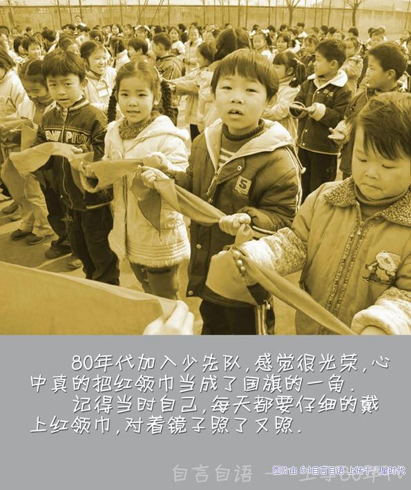 http://msittig.wubi.org/imgs/80s/p_60092.jpg