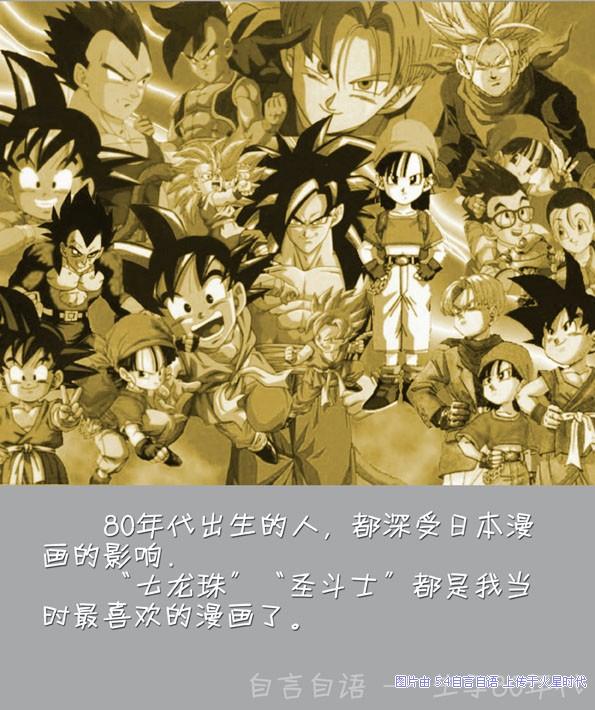 http://msittig.wubi.org/imgs/80s/p_60097.jpg