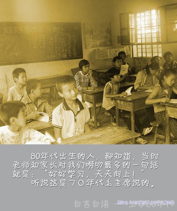 http://msittig.wubi.org/imgs/80s/p_60103.jpg