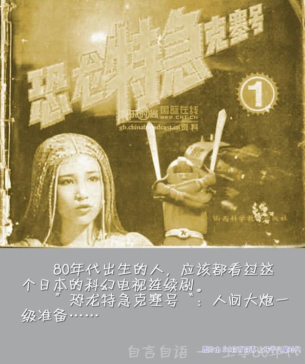 http://msittig.wubi.org/imgs/80s/p_60207.jpg