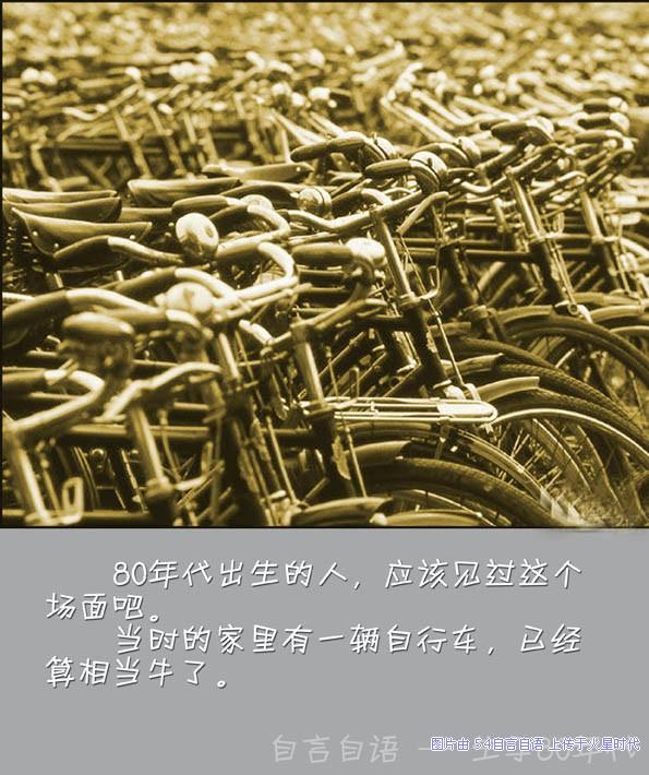 http://msittig.wubi.org/imgs/80s/p_60211.jpg