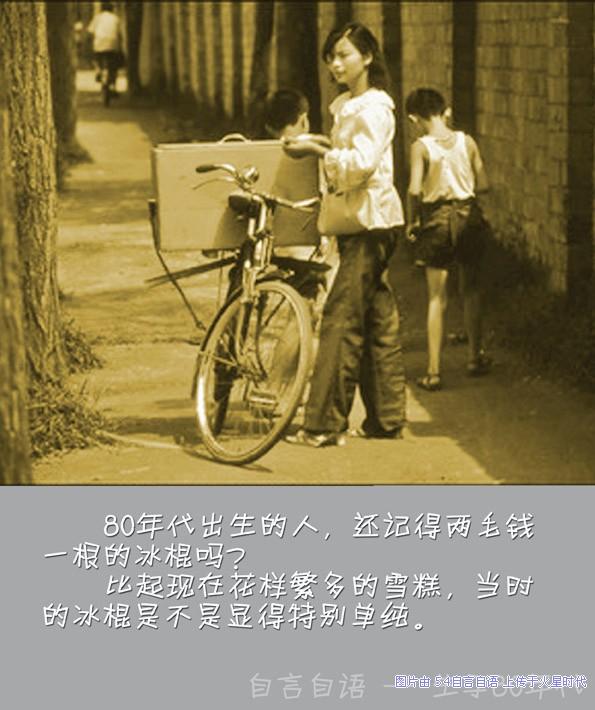 http://msittig.wubi.org/imgs/80s/p_60271.jpg