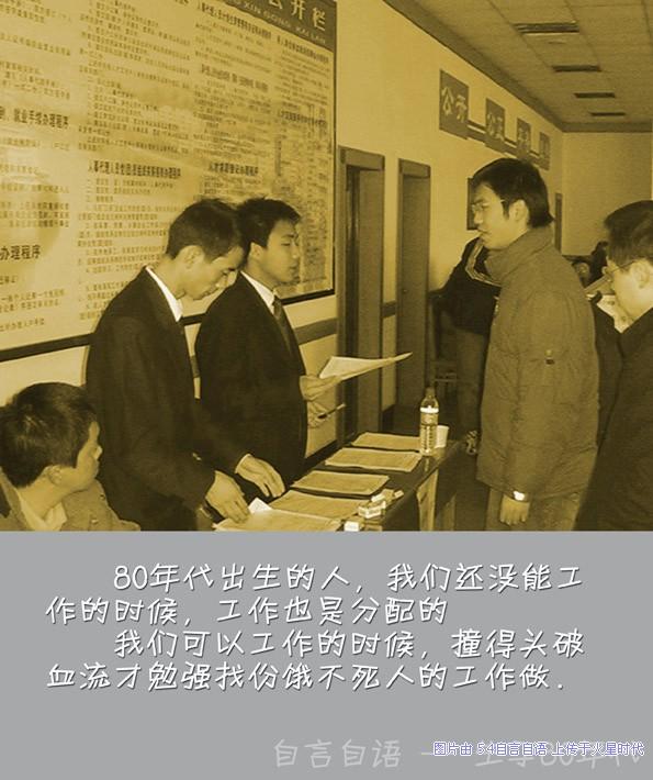 http://msittig.wubi.org/imgs/80s/p_60272.jpg