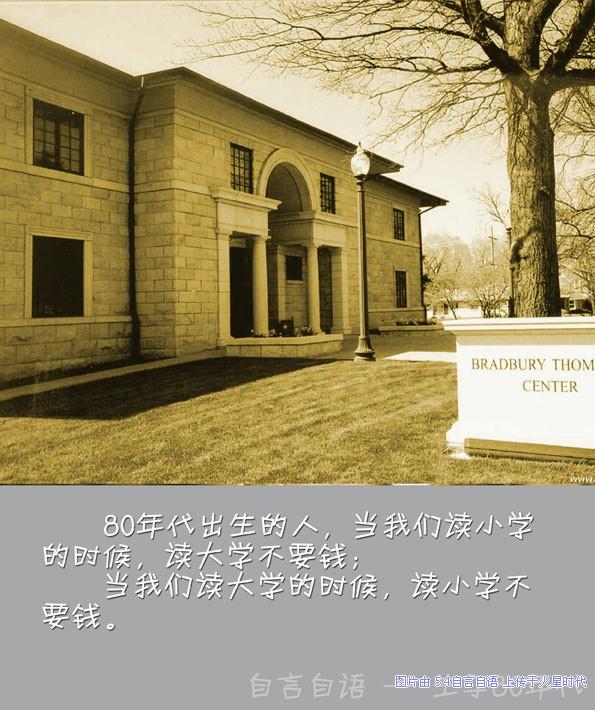 http://msittig.wubi.org/imgs/80s/p_60281.jpg
