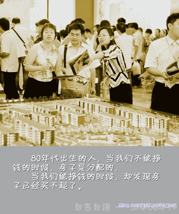 http://msittig.wubi.org/imgs/80s/p_60282.jpg