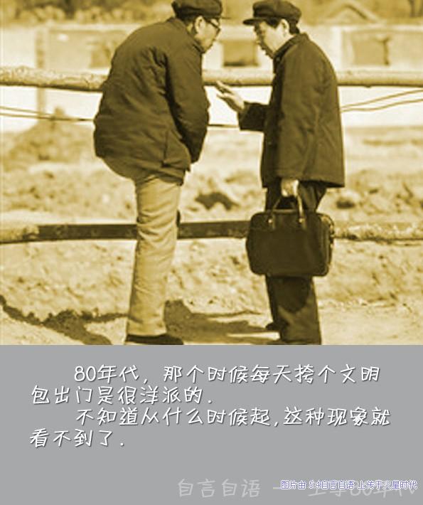 http://msittig.wubi.org/imgs/80s/p_60614.jpg