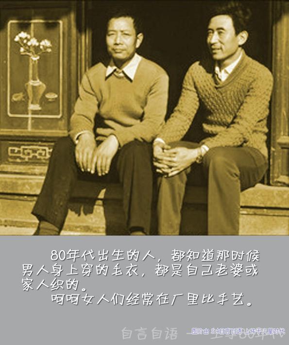 http://msittig.wubi.org/imgs/80s/p_60616.jpg