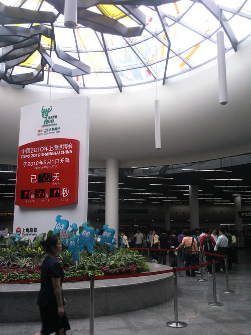 People's Square main hall Expo countdown at 2:45