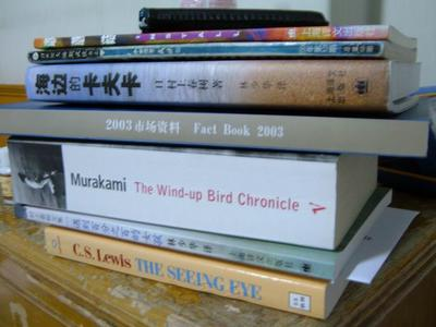 These are the books I have piled up on my bedside table.