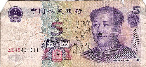 Mao with a Hitler mustache.