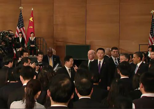 President Obama's Townhall Meeting at the Science and Technology Museum, in Shanghai, PRC