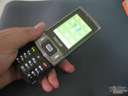 http://msittig.wubi.org/imgs/phones/index(2).jpg