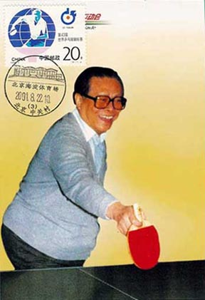 Jiang Zemin played table tennis.