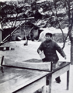 Mao Zedong played table tennis.