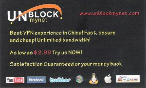 "Business card scan: ""UNblock mynet: Best VPN experience in China! Fast, secure and cheap! Unlimited bandwith"" (in Comic Sans)"