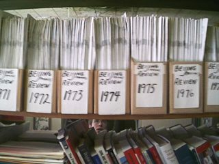The CCS Annex has copies of the Beijing Review going back to the late 1960s.