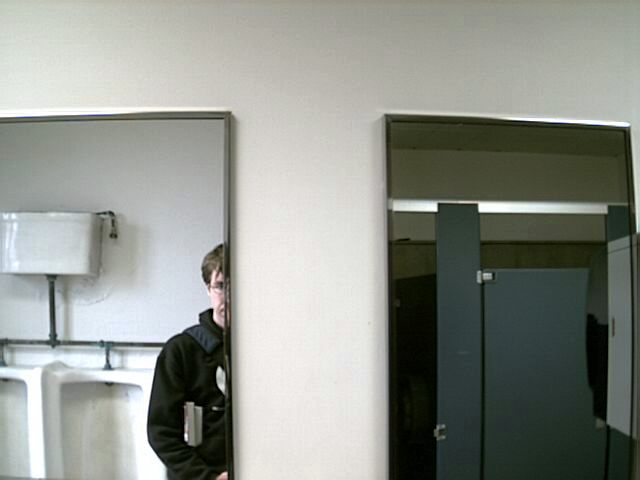 The ultra-modern International Institute is connected ad hoc to the school of Education, and the bathrooms are old school.